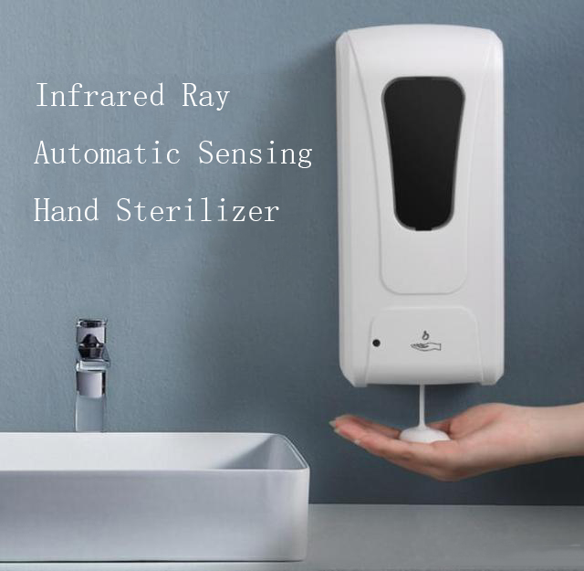 Infrared Ray Automatic Sensing Hand Sterilizer